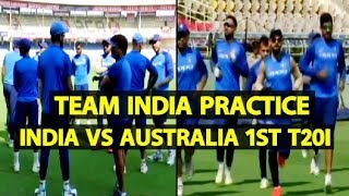 Watch Video: Indian Team Practice In Vizag Ahead Of 1st T20I | India vs Australia
