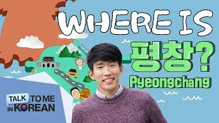 Where is PyeongChang? (Home of 2018 Winter Olympic Games in Seoul)