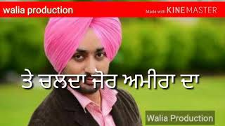 Kismat Satinder Sartaj Punjabi Whatsapp Status Video 2018