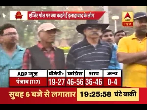 Public opinion on exit poll from Allahabad and Lucknow