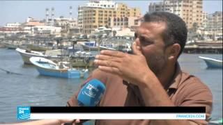 ...غزة: مزارع الأسماك للهروب من النيران الإسرائيلية الت