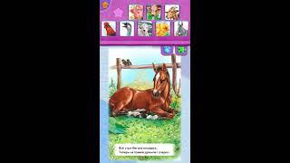 Развивающие игры для детей. Как говорят животные. Стихи для детей