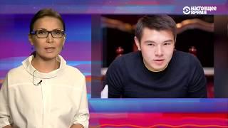 Внук Назарбаева рассказал, как дед спас его от наркотиков