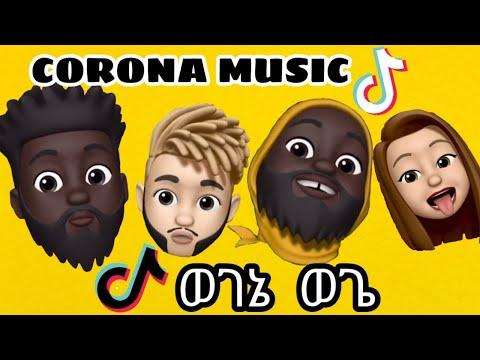 New music by comedian tomas tiktok_|_ Corona music (wogene)vine_|_ethiopian comedy 2020
