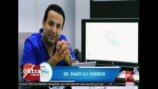 الأطباء| فقرة خاصة مع د. شادي علي حسين