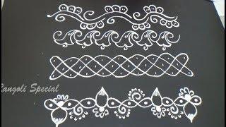 Easy border rangoli designs with dots | simple rangoli border designs | rangoli for beginners