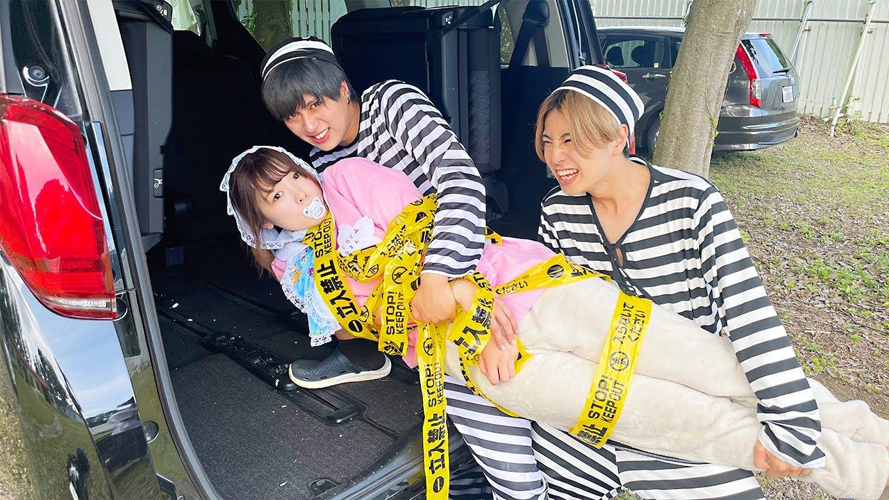 【天才】スーパー赤ちゃんが誘拐されました。