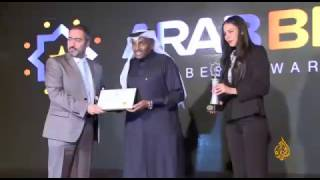 Arab Best Award 2016 Aljazeera