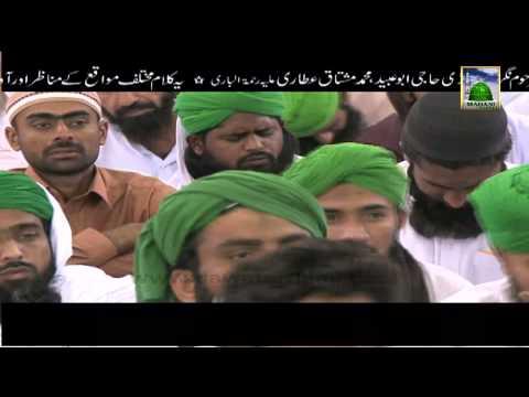 Kalam - Wah Kya Baat hai Madine ki - Haji Mushtaq Attari