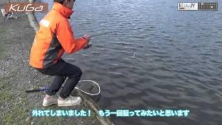 ValkeiN KuGa(クーガ) 解説!
