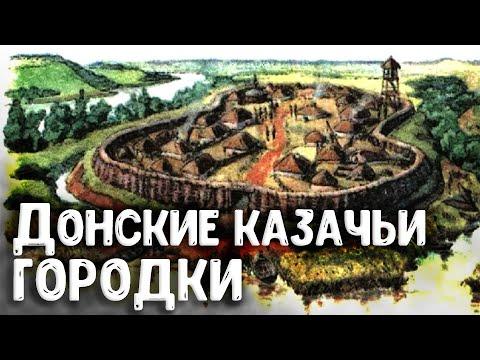 Археолог Андрей Бойко