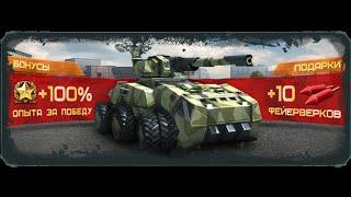 игры шутер скачать торрент 2012 - ИГРАЙ в Metal War Online