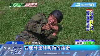 20180518中天新聞 秦良丰1300呎墜地獲救 關鍵靠「五點著陸」