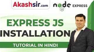 Express js Installation Tutorials | Express Tutorials | Node js Tutorials Gujarati