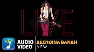Δέσποινα Βανδή - Έλα   Live Από Τον Λυκαβηττό (Official Audio Video)
