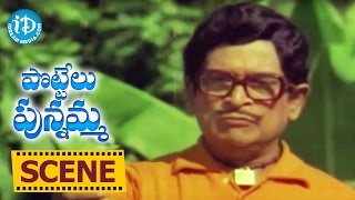 Pottelu Punnamma Movie Scenes - Allu Rama Lingaiah Comedy || Mohan Babu || Sripriya ||