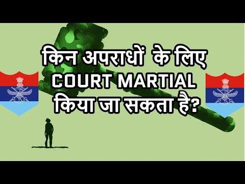 Everything about Indian Army Court Martial | इंडियन आर्मी में कोर्ट मार्शल कैसे किया जाता है
