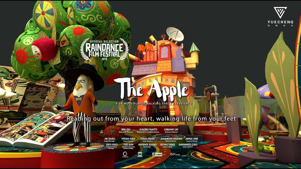 【制作情報】The Apple インタラクティブ版