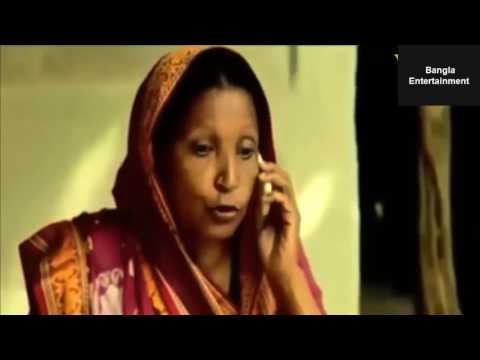 খালাতো বোনের সাথে এমন কাজ কিভাবে করলো ভাই !!!   YouTube