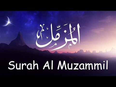 surah-muzammil-||-heart-touching-||-tilawat-quran-best-voice-by-qari-asim-sahib-||-سورة-المزمل