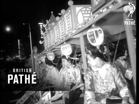 China Town Parade San Francisco (1964)