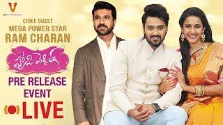 Happy Wedding Pre Release Event LIVE | Ram Charan | Sumanth Ashwin | Niharika | UV Creations