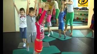 Фитнес для малышей: детская йога, упражнения