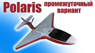 видео: Polaris 850 / Промежуточный вариант / ALNADO