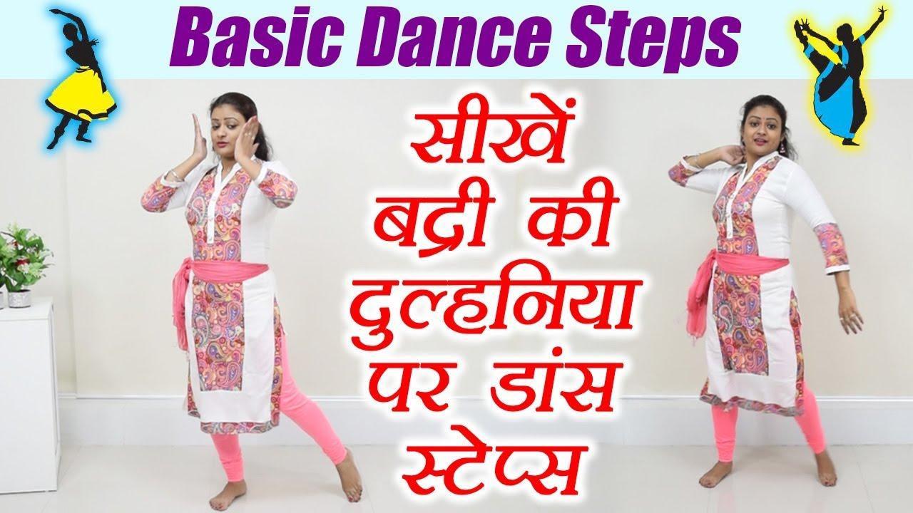 Wedding Dance Steps Learn On Badri Ki Dulhania Online Boldsky