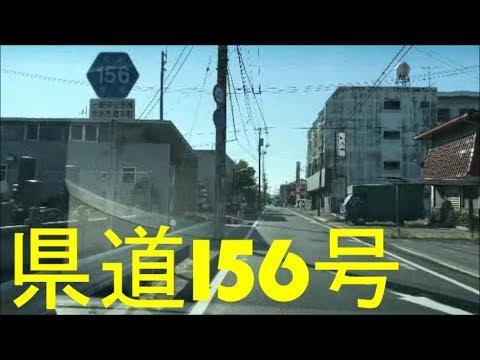 県道156号-2(今治市上徳⇒今治市...