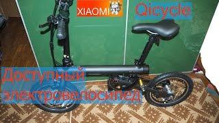 Xiaomi Qicycle | Доступный электровелосипед | Распаковка и Обзор |