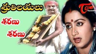 Sruthilayalu Songs - Saranu Saranu - Sumalatha - Rajasekhar