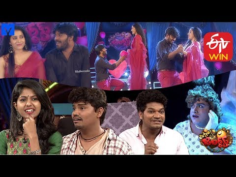 Extra Jabardasth   14th February 2020   Extra Jabardasth Latest Promo - Rashmi,Sudigali Sudheer