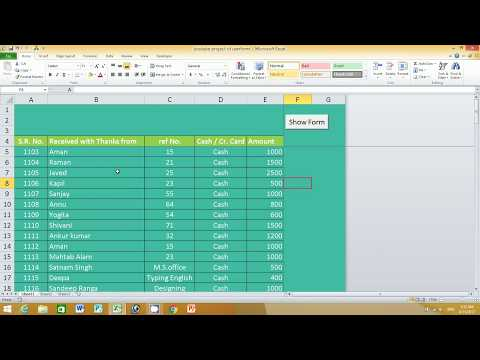 Userform Advance Level for Add or Search Data in Excel in Hindi