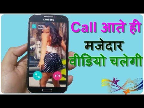 how to set video as ringtone ( fresh, fun, free video ringtones) Set video for incoming calls