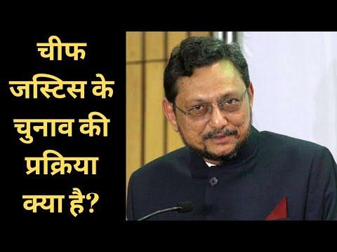 सुप्रीम कोर्ट के मुख्य न्यायाधीश को कितना वेतन मिलता है   Chief Justice of India   Gazab India