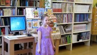 Конкурс стихов. Дети детского сада читают стихи.