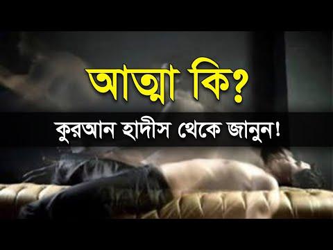 122 Jumar Khutba Atta by Hafiz Anisur Rahman Madani