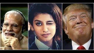 priya prakash varrier VS Trump, Modi, Zardari, Imran and Altaf Hussain