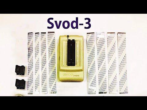 اصدار جديد 14-09-2020 للمبرمجة SVOD3 hqdefault.jpg