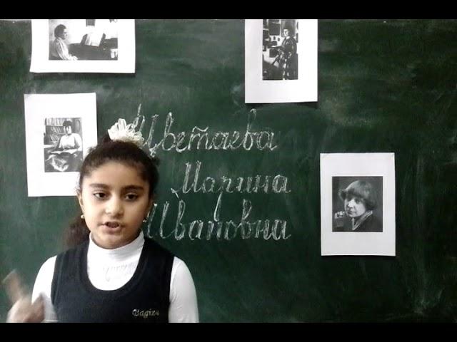 Изображение предпросмотра прочтения – ГюльшадАлиева читает произведение «В моё окошко дождь стучится» М.И.Цветаевой