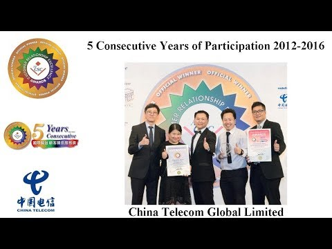 2016 APCSC CRE Awards Winners Interviews - China Telecom Global Limited