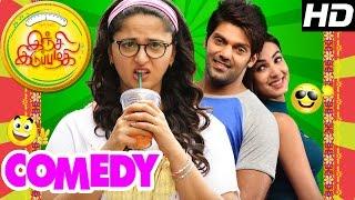 Inji Iduppazhagi Tamil Movie Comedy Scenes | Anushka | Arya | Urvashi | Prakash Raj | Brahmanandam