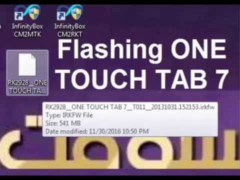 Flashing ONE TOUCH TAB 7