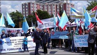 В Анкаре начался митинг памяти жертв геноцида крымскотатарского народа.Новости от 13.05.2018