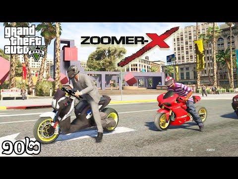 ម៉ូតូថ្មី Honda Zoomer X ស៊េរីថ្មី ខប់ - Mod Zoomer X Motorbike(GTA 5 MOD Ep102) Khmer|VPROGAME