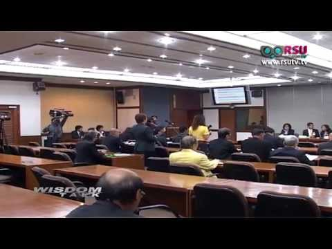 WT ปฏิรูปประเทศไทยกับมหาวิทยาลัยรังสิต : สถาบันพระปกเกล้าฯ ระบุคนไทยเห็นการทุจริตเป็นเรื่องธรรมดา