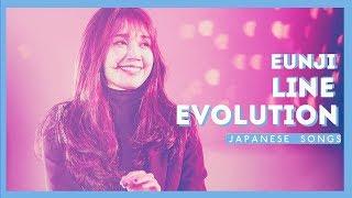 Eunji (에이핑크) - Line Evolution   Japanese Songs