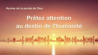 L'appel de Dieu | Prêtez attention au destin de l'humanité (Chant chrétien avec paroles)