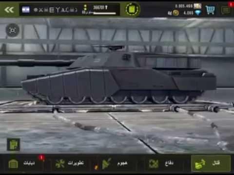 Танк 6 уровня IRON FORCE SHOP